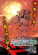Black Local Type Gundam manga 1