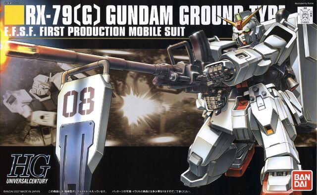 File:HGUC RX-79 G Gundam Ground Type Boxart.jpg