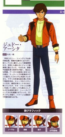 File:Judau Ashta Character Summary.jpg