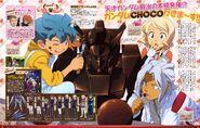 MSG AGE - Choco Scan