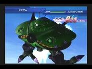 SD big zam