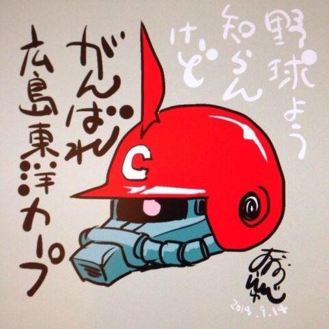 File:Junji Ohno 023.jpg