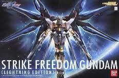 File:Gundam Strike Freedom.jpeg