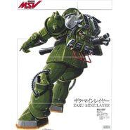 MS-06F ZAKU MINE LAYER