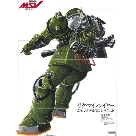 File:MS-06F ZAKU MINE LAYER.jpg