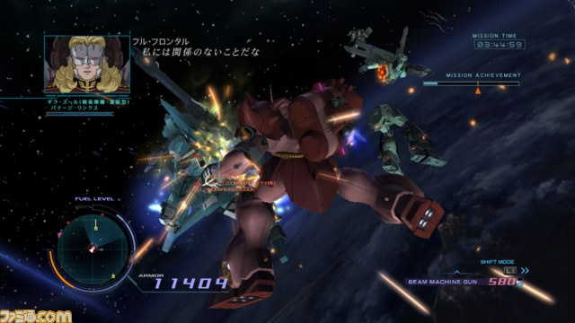 File:Mobile Suit Gundam UC The Postwar11.jpg