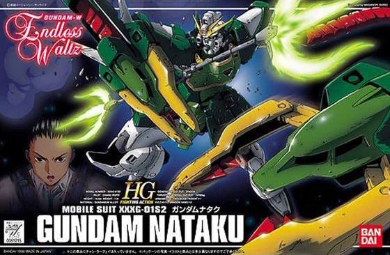 File:Gundam Nataku.jpeg