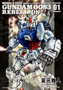 Mobile Suit Gundam 0083 REBELLION Vol.1