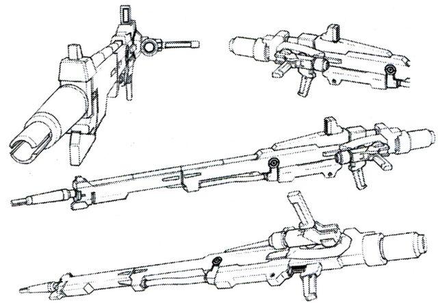 File:Lightning Gundam Beam Rifle (Long Barrel) details.jpg