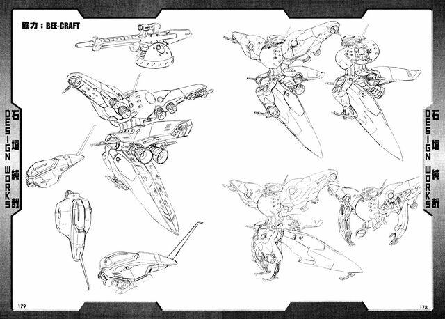 File:Ishigaki design 2.jpeg