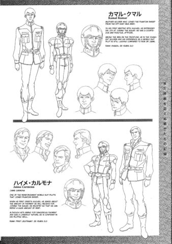 File:SENKI0081 vol01 0158.jpg