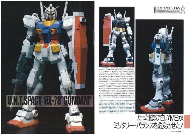File:Sentinel 0079.jpeg
