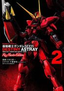 Mobile Suit Gundam SEED Destiny Astray Re Master Edition Vol. 2