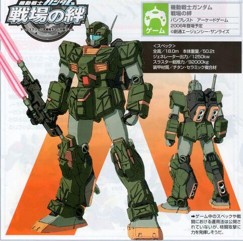 File:RGM-79FP - GM Striker - SpecsDetailDesign.jpg