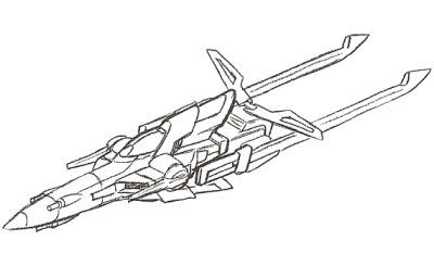 File:Dragoonflyer-sword.jpg