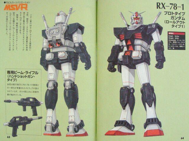 File:RX-78-1 MSV-R.jpg