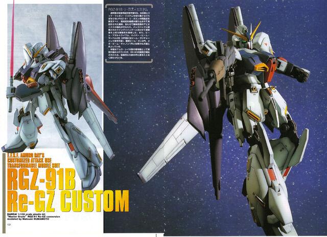 File:RGZ-91B Re-GZ Customjpg.jpg