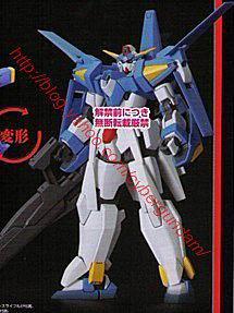 File:144 Gundam AGE-3 Normal.jpg