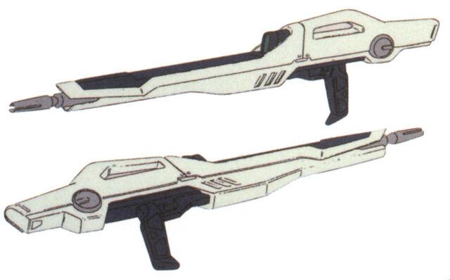 File:Dx-beam-rifle.jpg