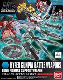 HG Hyper Gunpla Battle Weapons