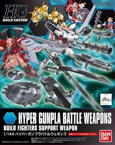File:HG Hyper Gunpla Battle Weapons.jpg