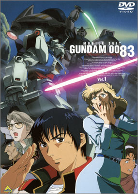 File:Mobile-suit-gundam-0083-stardust-memory-english-dubbed.png.jpeg
