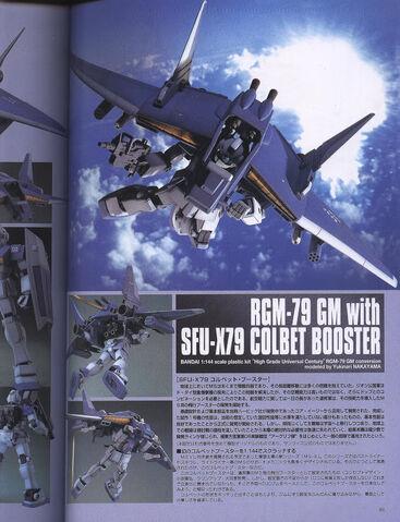 File:SFU-X79.jpeg