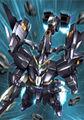 Thumbnail for version as of 13:08, September 25, 2012