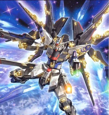File:ZGMF-X-20-A Strike Freedom.jpg