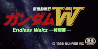 New Mobile Report Gundam Wing: Endless Waltz