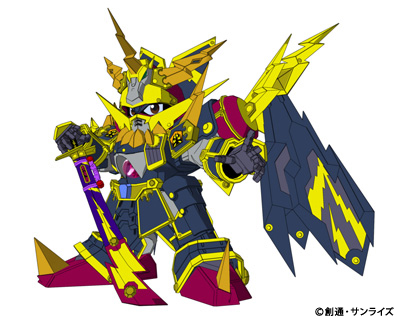 File:Kibaomaru.jpg