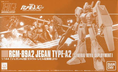 File:Jegan-Type-A2-GR.jpg