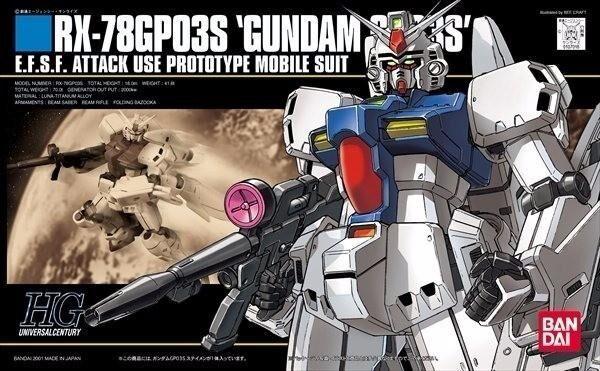 File:RX-78GP03S Gundam G0P3S.jpg