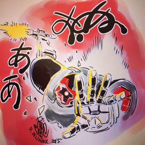 File:Junji Ohno 123.jpg