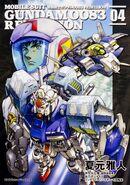 Mobile Suit Gundam 0083 REBELLION Vol. 4