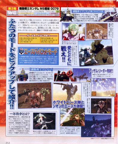 File:Wii1up8.jpg