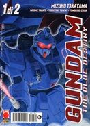 Blue destiny 01