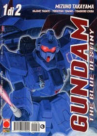 File:Blue destiny 01.jpg