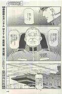 Gopp IN manga MVS