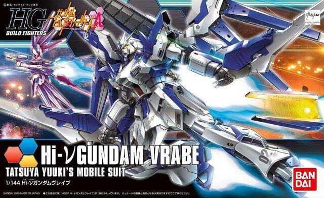 File:HGBF Hi v Gundam Vrabe Boxart.jpg