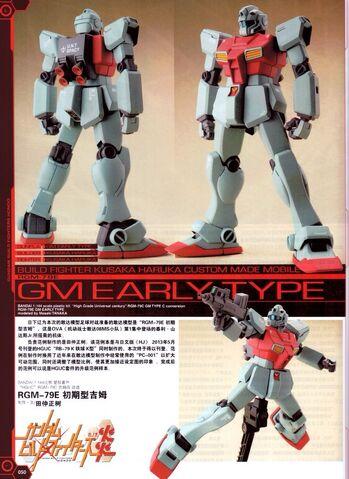 File:RGM-79E.jpg