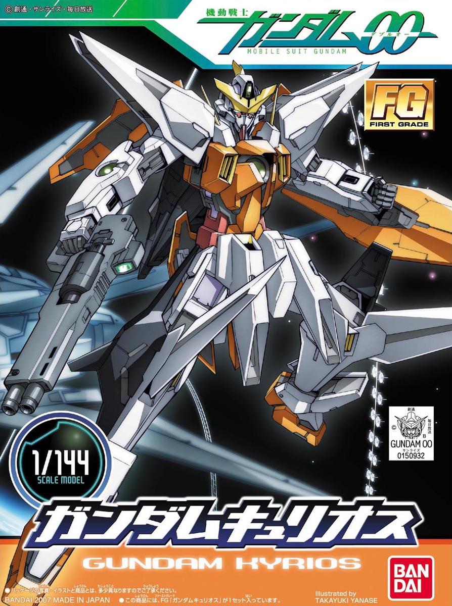 File:Fg Gundam Kyrios.jpg