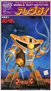 Gunpla 1-100 OriginalAgguguy box