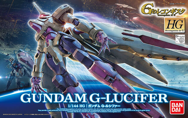 File:HG Gundam G-Lucifer.jpg