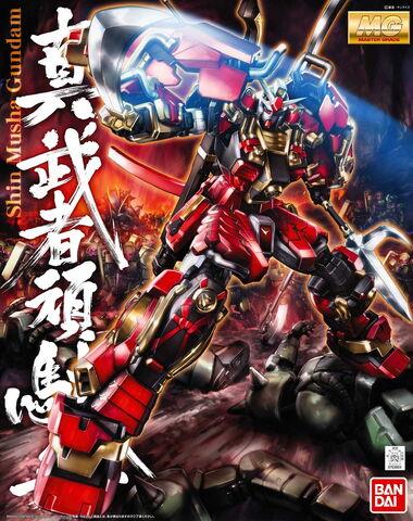 File:Shin Musha GundamX.jpg