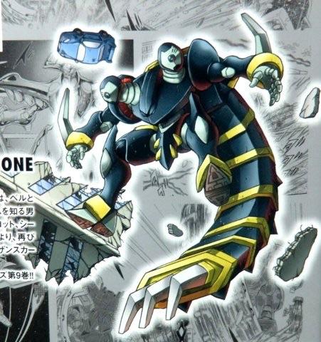 File:ZMT-XXG crossbone gundam ghost.jpg