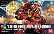 Hg Red Warrior Amazing