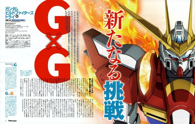 File:Gundam Build Fighters Try magazine scan 1.jpg