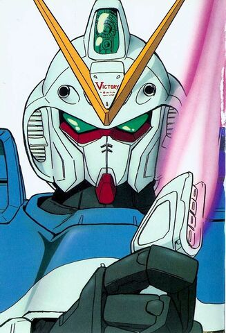 File:MS Victory Gundam Side Story - Victory Gundam - Insert.jpg