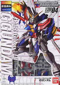 File:SG God Gundam.jpg